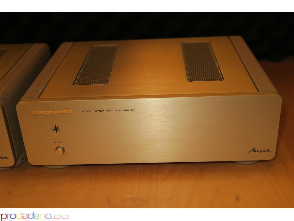 Моно-блок MARANTZ MA-22 комплект стерео 2 броя - 2/5