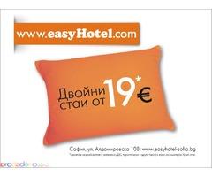 Ниски цени за нощувки в хотел в София център – от 38 лв. за двойна стая с баня