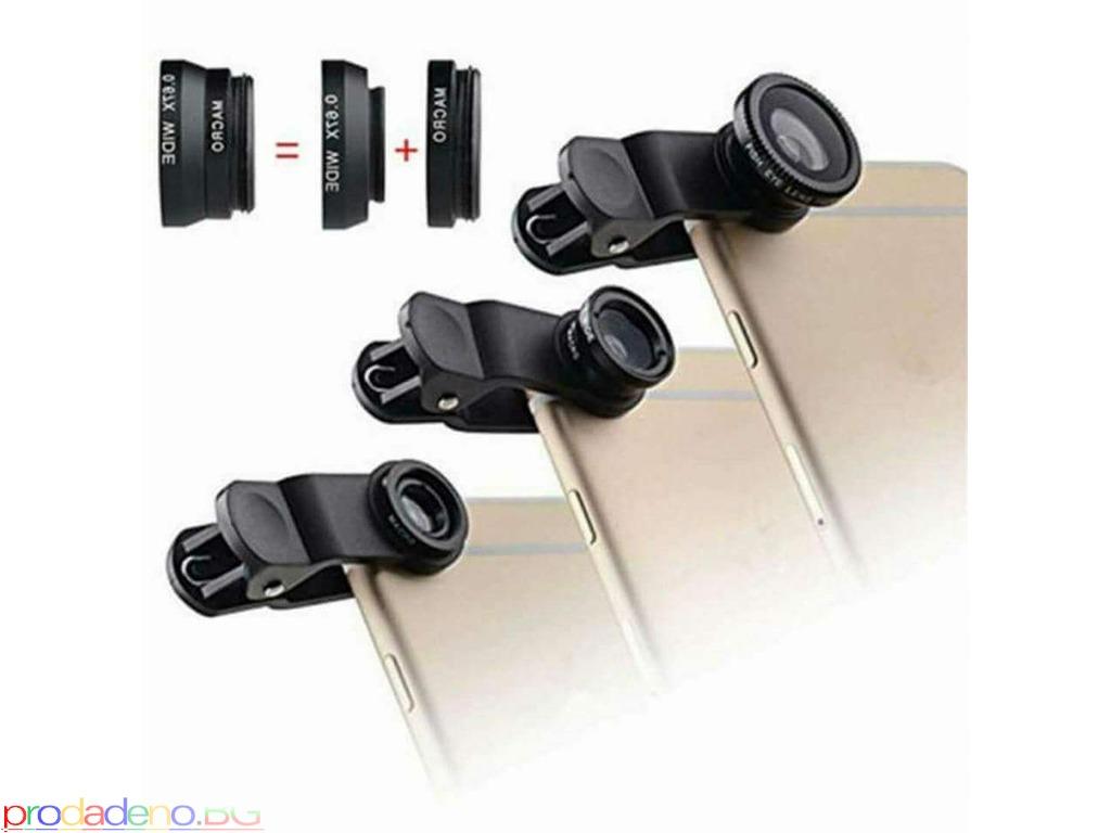 Лещи за камера на мобилен телефон 3 в 1, Fisheye, Wide-angle( широкоъгълна) и Macro( увеличителна) - 1/2