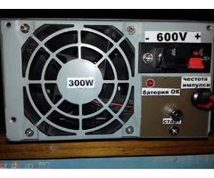 Електронна въдица Nemo300