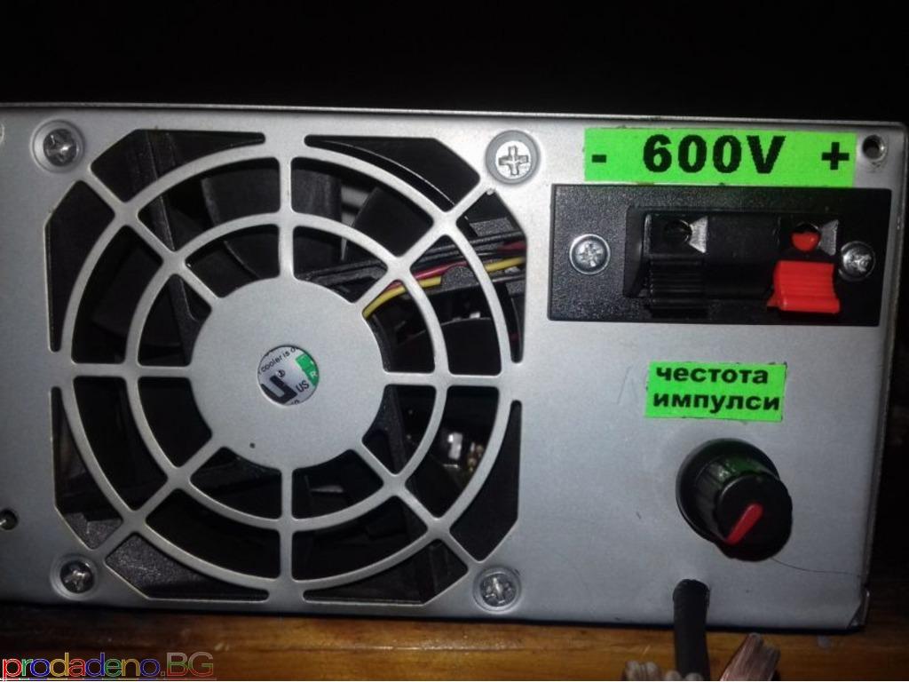 Електронна въдица Nemo350 - 5/7