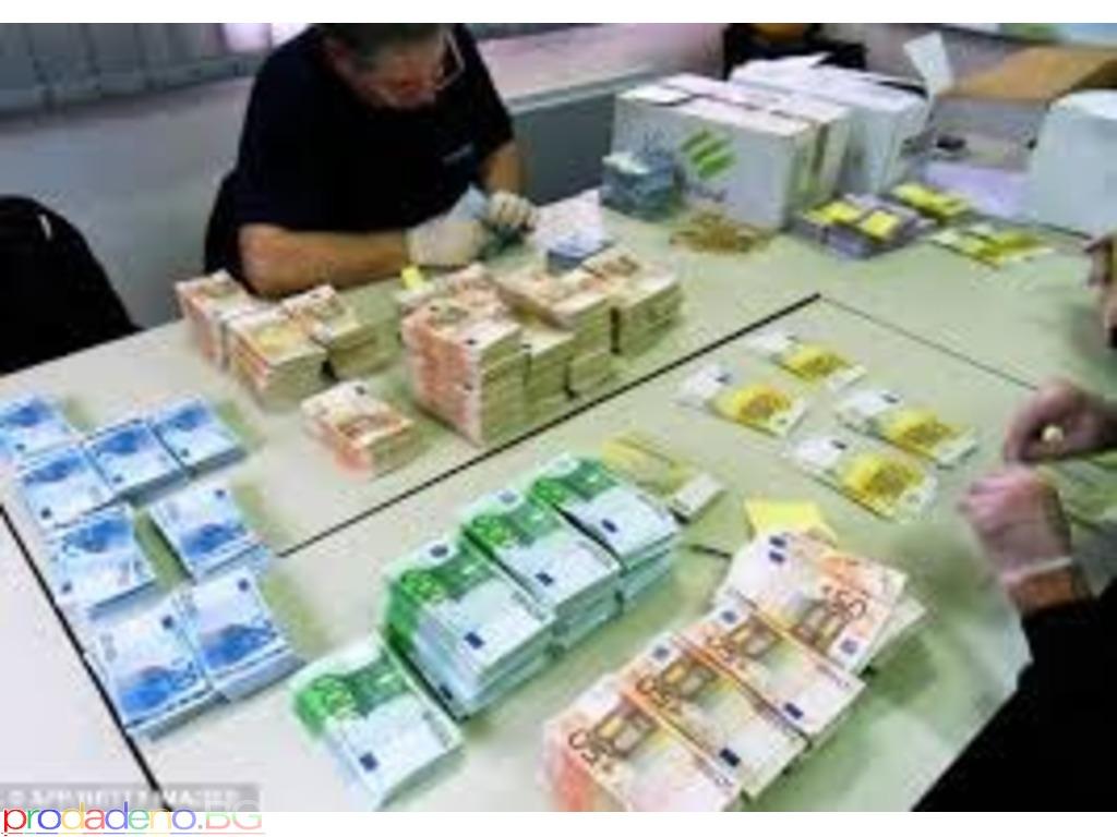 получавате безплатни заеми между 1000 евро и 500 000 евро при 3% лихвен процент в рамките на 24 часа - 2/3