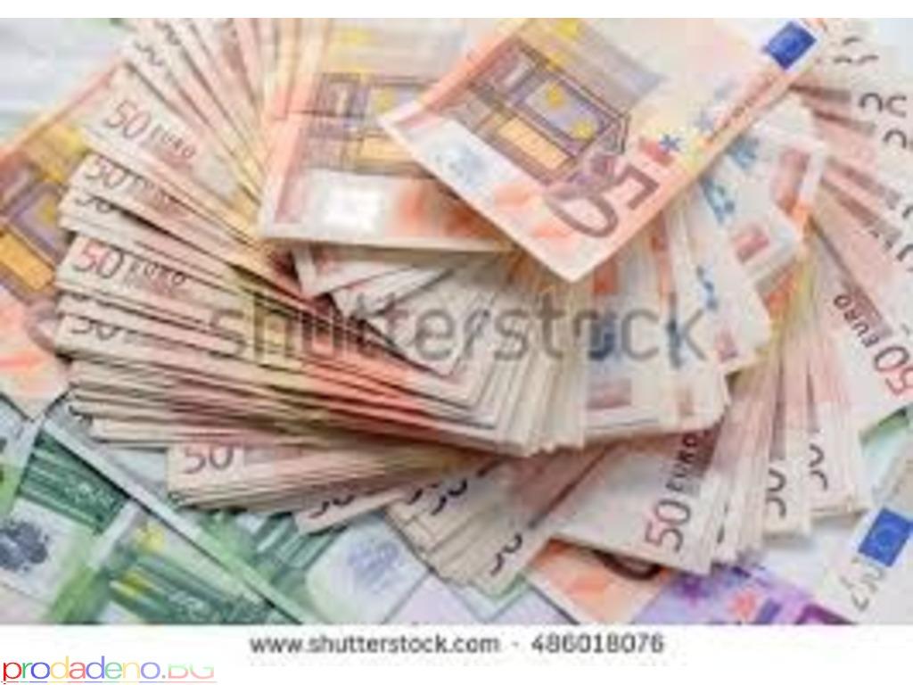 получавате безплатни заеми между 1000 евро и 500 000 евро при 3% лихвен процент в рамките на 24 часа - 3/3