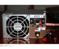 Електровъдица 300W - Изображение 4/8