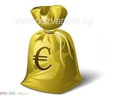 получавате бързи заеми без обезпечения на robertgazdicfinance@gmail.com