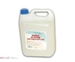 Катрин Макс ООД - Професионални дозатори за течен сапун , душ гел , шампоан и дезинфектанти - Изображение 2/10