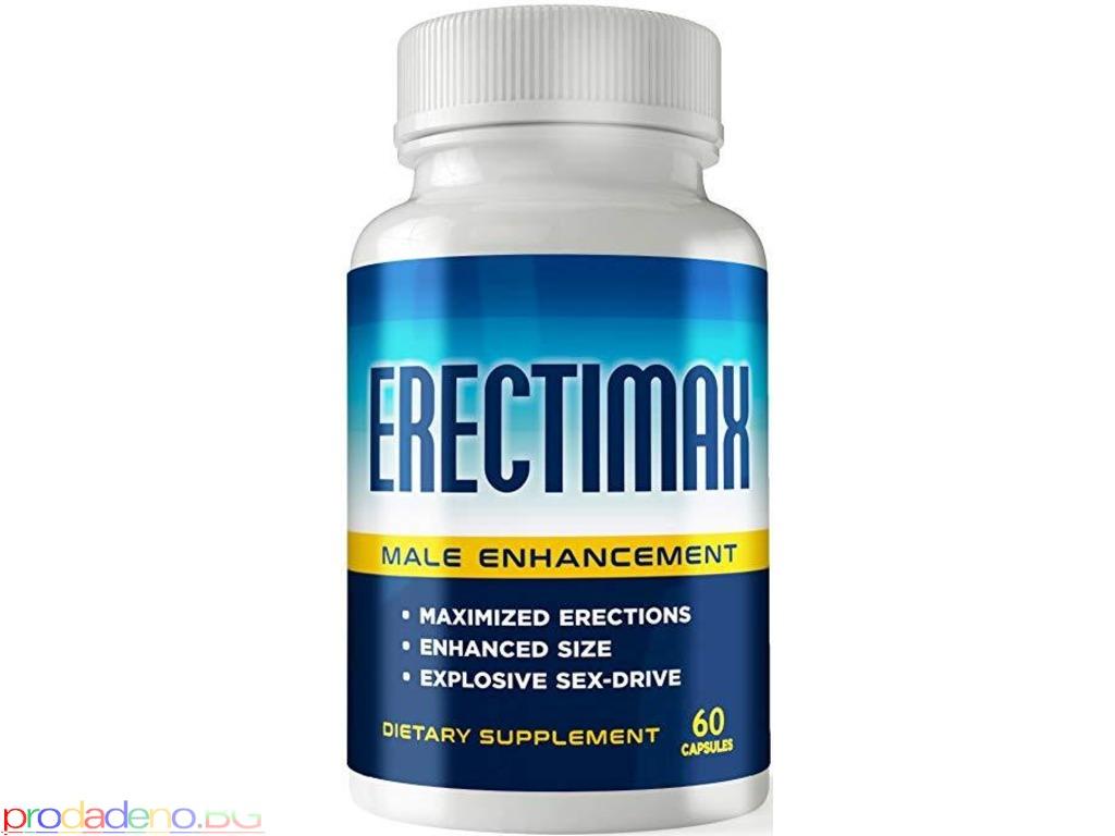 erectimax - 1/1