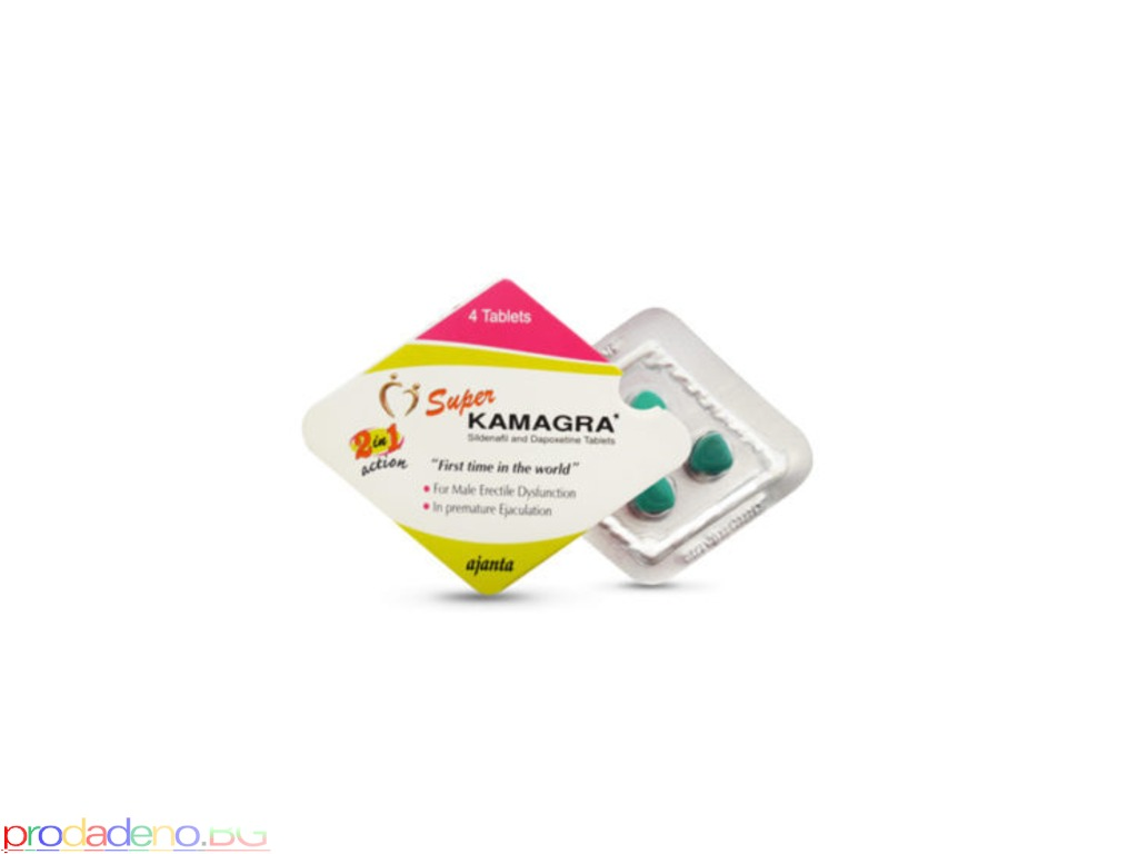 super kamagra - 1/1