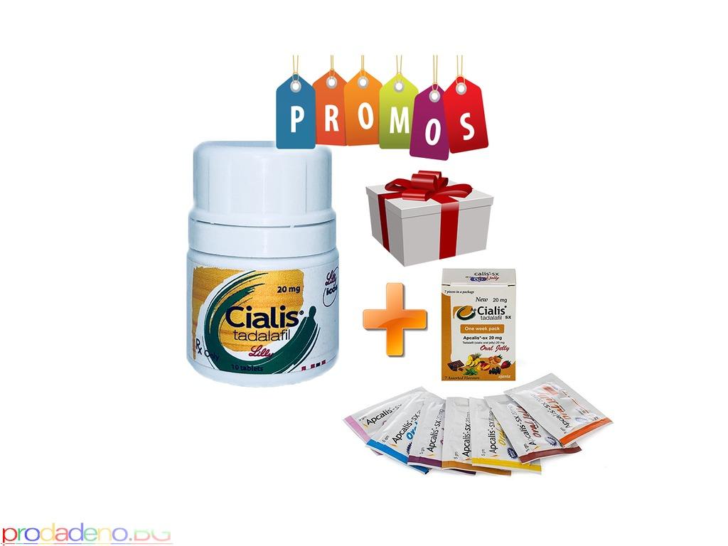 циалис таблетки+циалис гел - 1/1