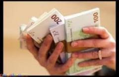 предложение за заем в рамките на 72 часа