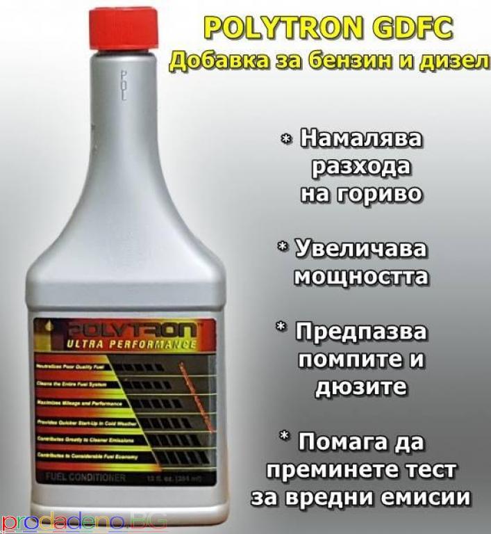 POLYTRON GDFC - Добавка за бензин и дизел- 350 мл. за 350 литра гориво - 1/6