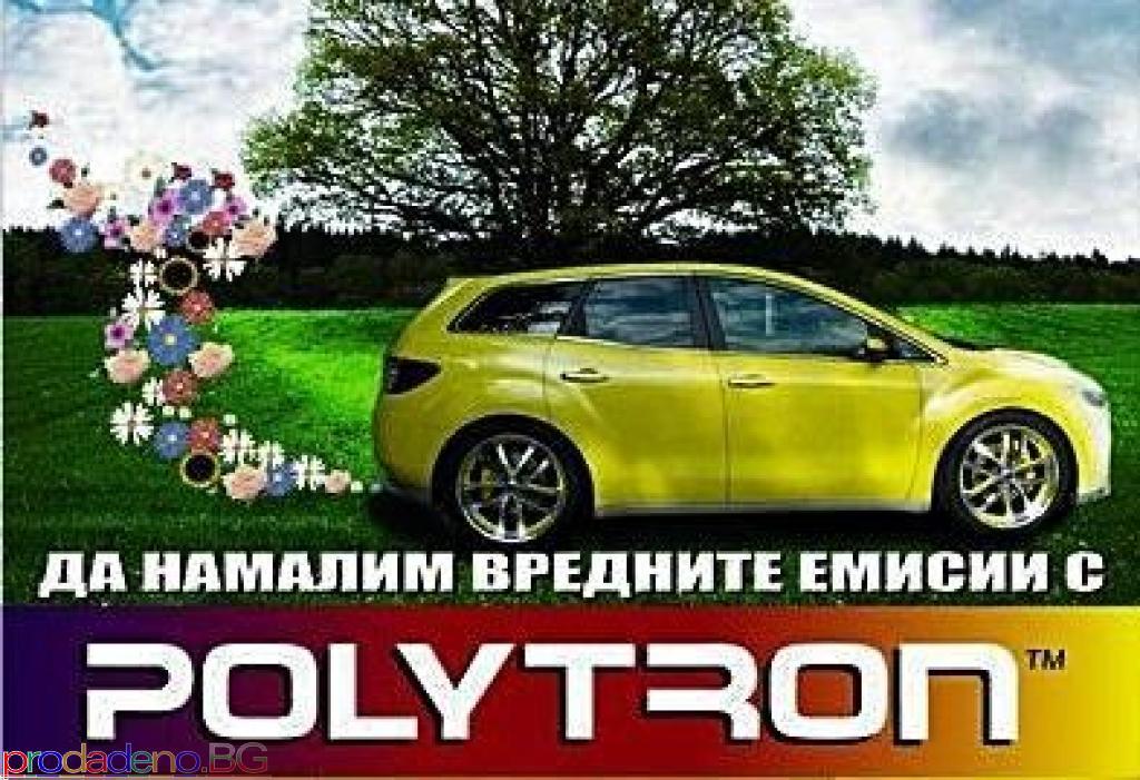 POLYTRON GDFC - Добавка за бензин и дизел- 350 мл. за 350 литра гориво - 2/6