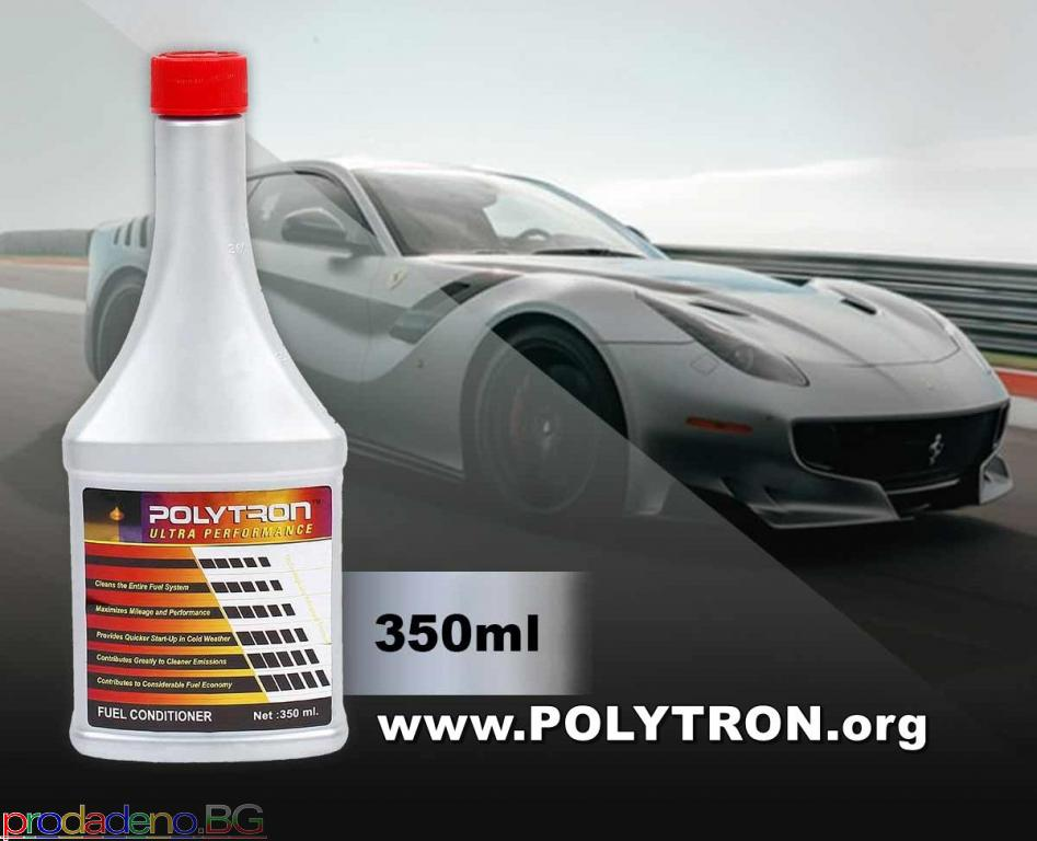 POLYTRON GDFC - Добавка за бензин и дизел- 350 мл. за 350 литра гориво - 3/6