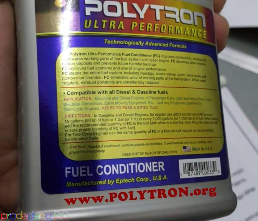 POLYTRON GDFC - Добавка за бензин и дизел- 350 мл. за 350 литра гориво - 4/6