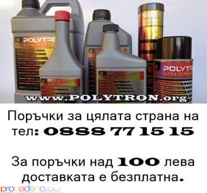 POLYTRON SAE 5W30 - Синтетично Моторно Масло - за 50 000 км. – 4L - 1/3