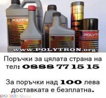 POLYTRON SAE 5W30 - Синтетично Моторно Масло - за 50 000 км. – 4L - Изображение 1/3