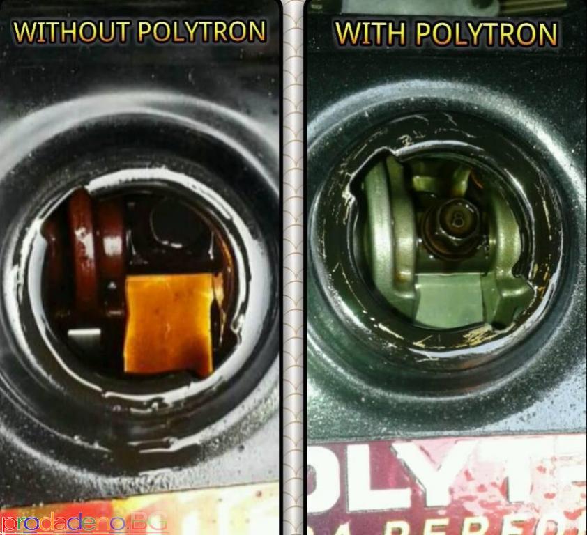 POLYTRON SAE 5W30 - Синтетично Моторно Масло - за 50 000 км. – 4L - 3/3