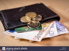 предложение за заем с предимства