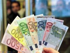 Предлагаме заеми при много ниски лихви от 2%.