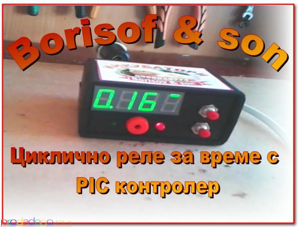 Инкубатори, терморегулатори, релета за време - 10/12