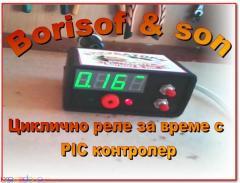 Инкубатори, терморегулатори, релета за време - Изображение 10/12